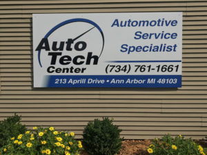 Auto Tech Center Logo, Ann Arbor MI 48103
