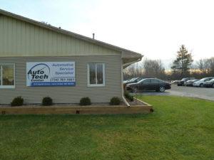 auto tech center auto repair garage
